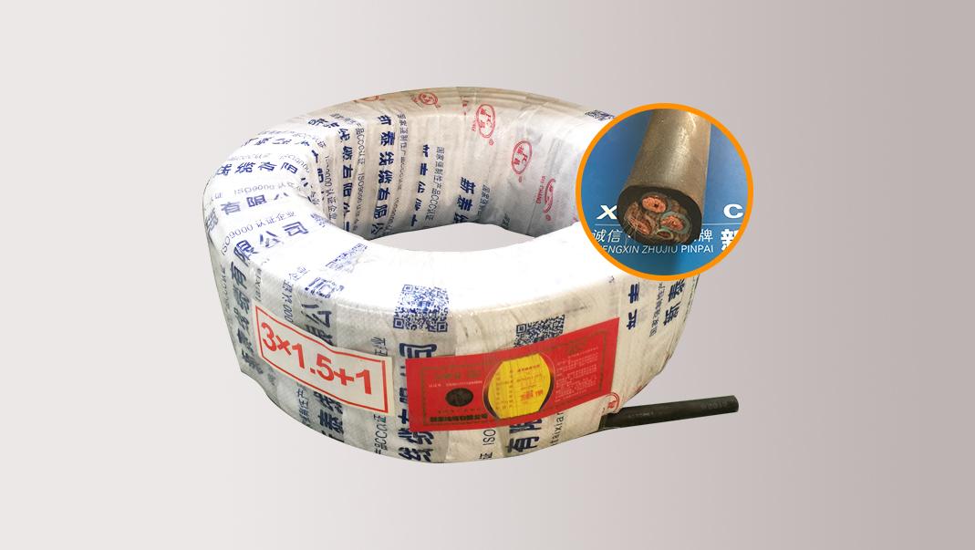 国标保检通用橡套软电缆